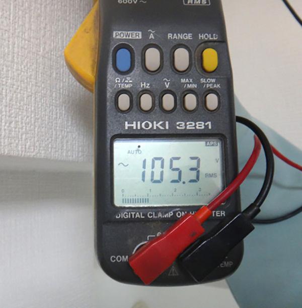 電気設備検査